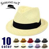 SERRANOHAT(セラノハット)パナマハットパナマ帽小つばハイバック中折れハットM57cmL59cmXL61cm全10色[帽子ハットメンズレディース春夏パナマハットフォーマル大きいサイズ小さいサイズ]
