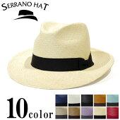 SERRANOHAT(セラノハット)パナマハットパナマ帽つば広ハイバック中折れストローハットM57cmL59cmXL61cm全10色[帽子ハットメンズレディース春夏パナマハットフォーマル大きいサイズ小さいサイズ]