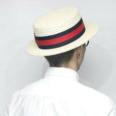 カンカン帽メンズ紳士ストローハットSCALAHATスカラハットボーターハットベージュ大きいサイズ小さいサイズ帽子ハット