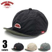キャップメンズツバ短い帽子ショートブリムブラック黒ベージュグレーアメカジワークブランドROUNDHOUSEラウンドハウスブリッジキャップサイクルキャップ大きいサイズ小さいサイズサイズ調節シンプル無地