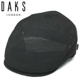 DAKSハンチングメンズブラック黒夏ダックスメッシュ鳥打帽大きいサイズ小さいサイズD1310