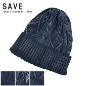 ニット帽メンズ春夏秋冬一年中SAVEセーブインディゴ藍染めアランブリーチ加工ニットワッチ帽子