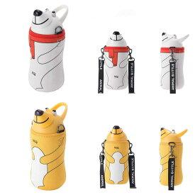 《【定形外送料込み】サーモマグ NEWアニマルボトル(水筒) AM18-38 アニマル ボトル