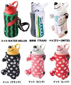 《 【送料込み】サーモマグ アニマルボトル(水筒) トロピカル・ 乗り物シリーズ アニマル ボトル