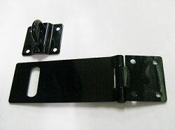 鉄黒ヌリダム掛金135ミリ
