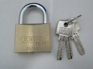 ABUS(アバス)真鍮南京錠ディンプルキータイプ40ミリ☆☆ABUS アバス☆EC75 真鍮ディンプル南京錠☆ABUS アバス☆☆
