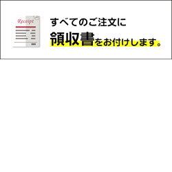 FEDE(フェデ)スイッチ・コンセントプレート「ヴィンテージ」ブラックアイリス/ブライトクローム2連PXP-F02-01341-NECB《取寄品》