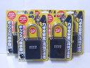和気産業(WAKI SANGYO)スペアーキーボックス(SPARE KEY BOX)5個セット【1個あたり1870円(税別)】携帯式保安ボックス…