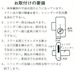AGE面付本締錠(大)