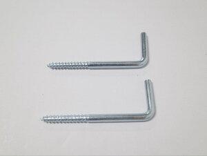 ユニクロメッキ 大折釘ATU-590ミリ ※2個単位での販売です