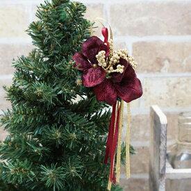 クリスマス飾り アスカ(asca) ミニハイドランジアピック バーガンディ 1本 AX68618-015【紫 小物 雑貨 グッズ オーナメント かわいい】