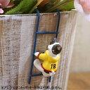 友膳(you-zen) イエローパーカーキャットラダー 1個【ナチュラル 飾り 小物 おしゃれ 猫 ネコ 動物 オブジェ かわい…