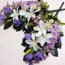 【仏花 造花】お供え用花(ピンク) 一対(2束) トルコキキョウ・ユリなど【bukka1】【お仏壇の花 ご仏前 お供え花 お…