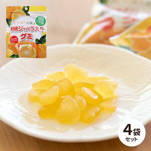 【メール便送料無料】じゃばら本舗 柑橘じゃばらグミ 70g×4袋セット ※他商品の同梱不可