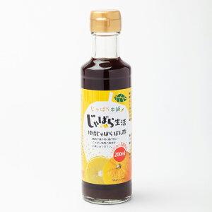 じゃばら本舗 柑橘じゃばらぽん酢 200ml【賞味期限:20.12.03】