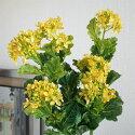 造花菜の花スプレーイエロー全長約70cm1本