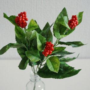 造花 千両スプレー 全長約33cm 1本 R0011L (アーティフィシャルフラワー 花材 緑 グリーン 和 正月 アレンジ 実物)