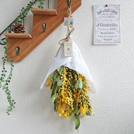 造花 フェイクフラワースワッグ ミモザ Mサイズ 1個 4690-A リネン ブーケ 逆さ 吊るす 装飾 アレンジメント 可愛い インテリア アーティフィシャルフラワー 大人 アンティーク 春