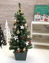 ゴールドスターとクッキー風オーナメントのミニクリスマスツリーセット(ツリー本体+ハーフ用オーナメント)全長約50cm■送料無料!(北海道・沖縄は550円掛かります)