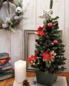 大きなスターとポインセチアのミニクリスマスツリーセット(ツリー本体+ハーフ用オーナメント)H47cm【送料無料!※一部地域対象外】