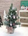 サンタとシロクマの賑やかミニクリスマスツリーセット(ツリー本体+ハーフ用オーナメント)全長約45cm■送料無料!(北海道・沖縄は550円掛かります)