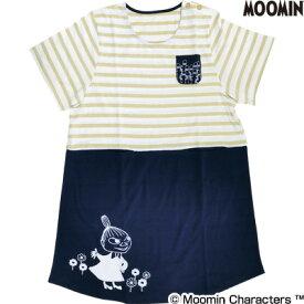 チュニック エプロン ムーミン 21912004 キャラクター おしゃれ 保育士 かわいい 幼稚園