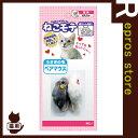 NMペアマウス NMC-01PM ターキー▼a ペット グッズ キャット 猫 おもちゃ
