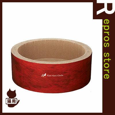 ◆ガリガリサークル スクラッチャー 猫のつめとぎ ベッド兼用タイプ またたび付き エイムクリエイツ▼g ペット グッズ キャット 猫 ベッド ハウス 爪とぎ ネイルケア