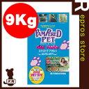 ■パンパードペット エクストラアダルト 9kg ナモト貿易 ▼g ペット フード 犬 ドッグ