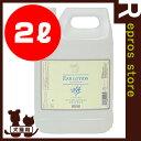 ■ペットイヤーローション リキッドタイプ 2L 業務用 現代製薬 ▼g ペット グッズ 犬 ドッグ 猫 キャット