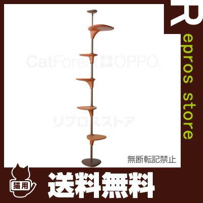 送料無料・同梱可 ☆OPPO CatForest オッポ キャットフォレスト ブラウン テラモト ▼g ペット グッズ 猫 キャット キャットタワー