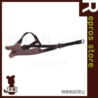 ☆OPPO quack オッポ クァック SS ブラウン テラモト ▽b ペット グッズ 犬 ドッグ 口輪