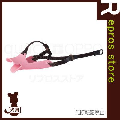 ☆OPPO quack オッポ クァック SS ピンク テラモト ▽b ペット グッズ 犬 ドッグ 口輪