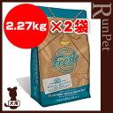 【送料無料・同梱可】☆ナチュラリー フレッシュ チキン&ダック 鶏肉と鴨肉 2.27kg×2袋 Nutreco ▼g ペット フード …
