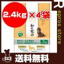 【送料無料・同梱可】jP STYLE GOLD 和の究み 7歳以上のシニア犬用 2.4kg×4袋 JPスタイルゴールド 日清ペットフード …