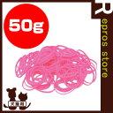 ☆JANP モビロンゴム ピンク 50g ジャンプ ▼g ペット グッズ 犬 ドッグ 猫 キャット