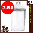 ■真空キャニスター プラスチックジャー 3.5L グッドスマイルインターナショナル ▽b ペット グッズ 犬 ドッグ 猫 キャット 容器