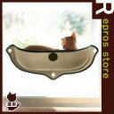 【送料無料】EZ Mount Window Bed ウィンドウ ベッド タン K&H Manufacturing ▽b ペット グッズ 猫 キャット ベッド