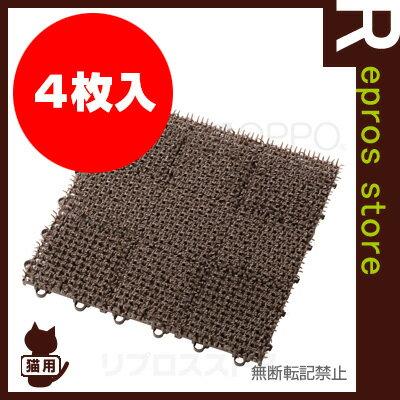 ☆OPPO necoshiba オッポ ネコシバ 4枚入 ブラウン テラモト ▽b ペット グッズ 猫 キャット トイレマット