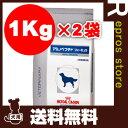 【送料無料・同梱可】ベテリナリーダイエット 犬用 アミノペプチド フォーミュラ 1kg×2袋 ロイヤルカナン▼b ペット …
