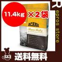アカナクラシック プレイリーポートリー 11.4kg×2袋 アカナファミリージャパン ▽t ペット フード 犬 ドッグ ドライ …