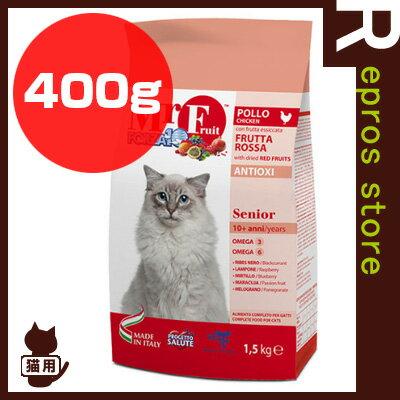 ☆FORZA10 ミスターフルーツ シニア 400g SANYpet ▽b ペット フード 猫 キャット 老猫用 低アレルギー
