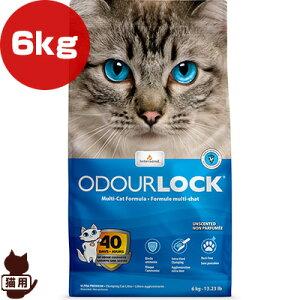 猫砂オードロック6kgインターサンド▼aペットグッズ猫キャットトイレODOURLOCK