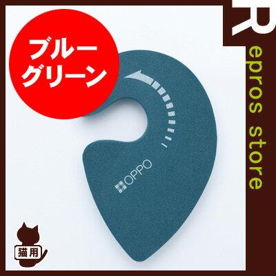 ☆OPPO KnobLock ノブロック ブルーグリーン テラモト ▽b ペット グッズ 猫 キャット