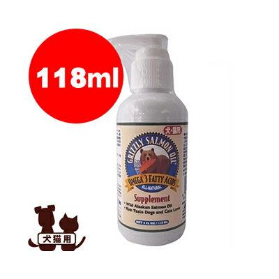 グリズリーサーモンオイル 犬・猫用 118ml ニチドウ▼a ペット フード ドッグ 犬 キャット 猫 サプリメント