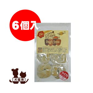 Dog's Table お米のツイストパン 黒ゴマ×ハチミツ入り 6個入 神戸異人館koigakubo ▽b ペット フード 犬 ドッグ 猫 キャット おやつ