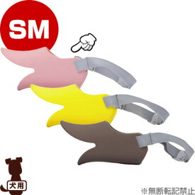 ☆OPPO quack SM オッポ クァック SM ピンク テラモト ▽b ペット グッズ 犬 ドッグ 口輪