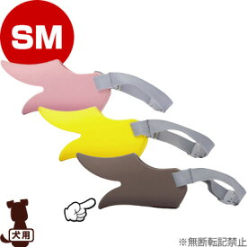 ☆OPPO quack SM オッポ クァック SM ブラウン テラモト ▽b ペット グッズ 犬 ドッグ 口輪