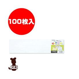 ■セットペーパー極上 白 大 100枚入 現代製薬 ▼g ペット グッズ 犬 ドッグ