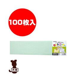 ☆セットペーパーカラー 大 100枚入 緑 現代製薬 ▼g ペット グッズ 犬 ドッグ